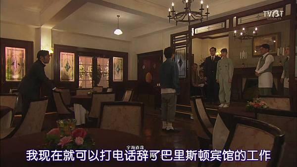 [TVBT]Gakeppuchi Hotel_EP_01_ChineseSubbed.mp4v_201842203923.JPG