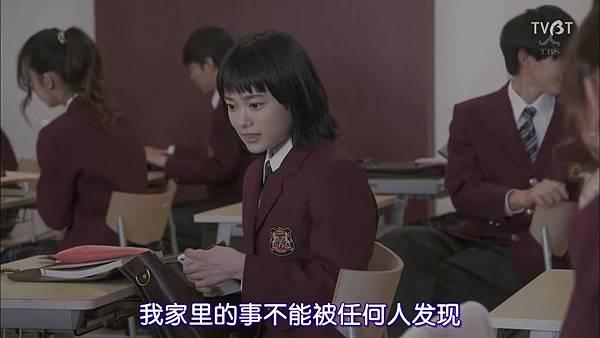 [TVBT]Hana Nochi Hare~HanaDan Next Season~_EP_01_ChineseSubbed.mp4v_20184231038.JPG