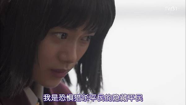 [TVBT]Hana Nochi Hare~HanaDan Next Season~_EP_01_ChineseSubbed.mp4v_20184231422.JPG