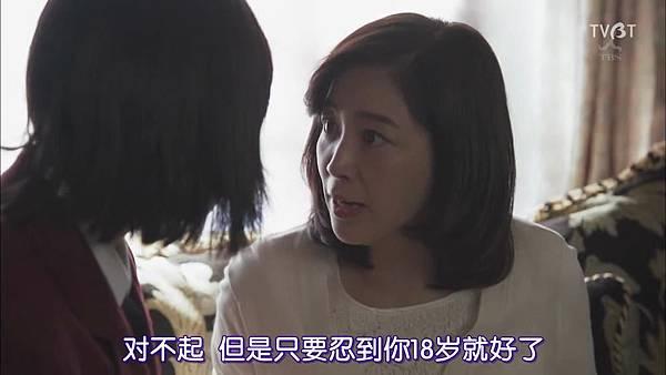 [TVBT]Hana Nochi Hare~HanaDan Next Season~_EP_01_ChineseSubbed.mp4v_201842311623.JPG