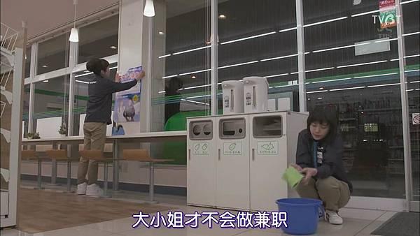 [TVBT]Hana Nochi Hare~HanaDan Next Season~_EP_01_ChineseSubbed.mp4v_201842313319.JPG