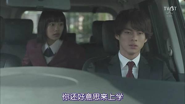 [TVBT]Hana Nochi Hare~HanaDan Next Season~_EP_01_ChineseSubbed.mp4v_201842314650.JPG