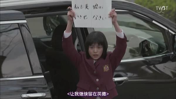 [TVBT]Hana Nochi Hare~HanaDan Next Season~_EP_01_ChineseSubbed.mp4v_20184231579.JPG