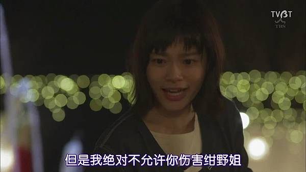 [TVBT]Hana Nochi Hare~HanaDan Next Season~_EP_01_ChineseSubbed.mp4v_2018424235241.JPG