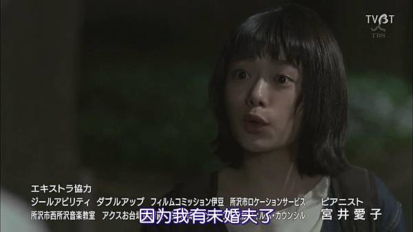 [TVBT]Hana Nochi Hare~HanaDan Next Season~_EP_01_ChineseSubbed.mp4v_2018425025.JPG