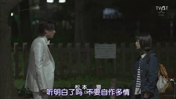 [TVBT]Hana Nochi Hare~HanaDan Next Season~_EP_01_ChineseSubbed.mp4v_20184250135.JPG