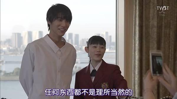 [TVBT]Hana Nochi Hare~HanaDan Next Season~_EP_01_ChineseSubbed.mp4v_2018428221423.JPG