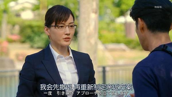 Gibo.to.Musume.no.Blues.Ep01.Chi_Jap.HDTVrip.1280X720_2018722163120.JPG
