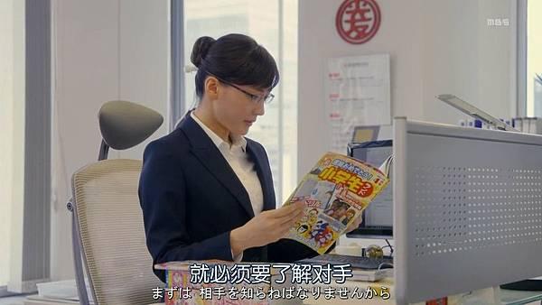 Gibo.to.Musume.no.Blues.Ep01.Chi_Jap.HDTVrip.1280X720_2018722164150.JPG