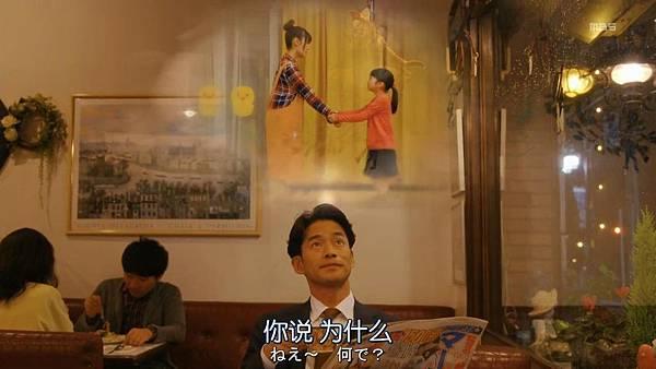 Gibo.to.Musume.no.Blues.Ep01.Chi_Jap.HDTVrip.1280X720_201872216492.JPG