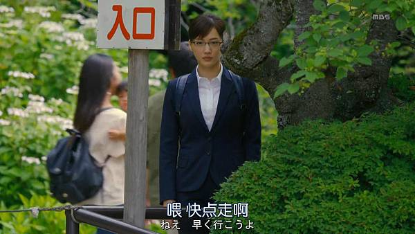 Gibo.to.Musume.no.Blues.Ep01.Chi_Jap.HDTVrip.1280X720_2018728155958.JPG