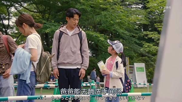 Gibo.to.Musume.no.Blues.Ep01.Chi_Jap.HDTVrip.1280X720_201872816046.JPG