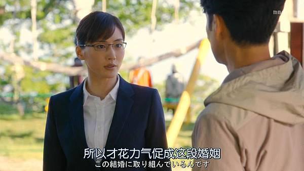 Gibo.to.Musume.no.Blues.Ep01.Chi_Jap.HDTVrip.1280X720_201872816832.JPG