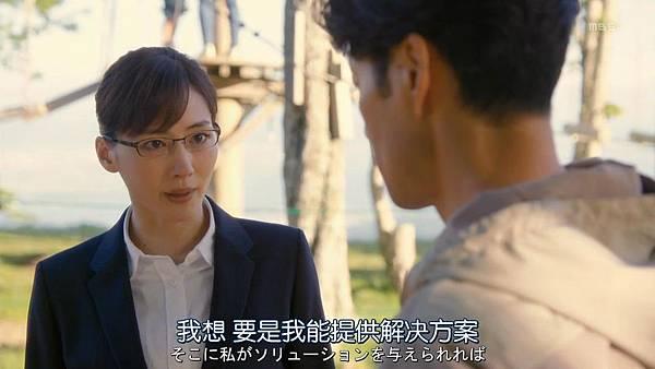 Gibo.to.Musume.no.Blues.Ep01.Chi_Jap.HDTVrip.1280X720_2018728161130.JPG