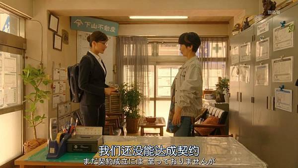 Gibo.to.Musume.no.Blues.Ep01.Chi_Jap.HDTVrip.1280X720_2018728161253.JPG