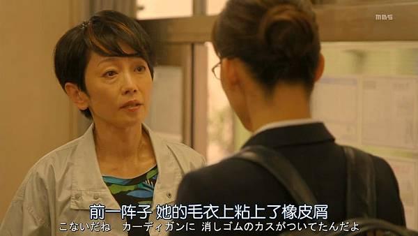 Gibo.to.Musume.no.Blues.Ep01.Chi_Jap.HDTVrip.1280X720_2018728161513.JPG