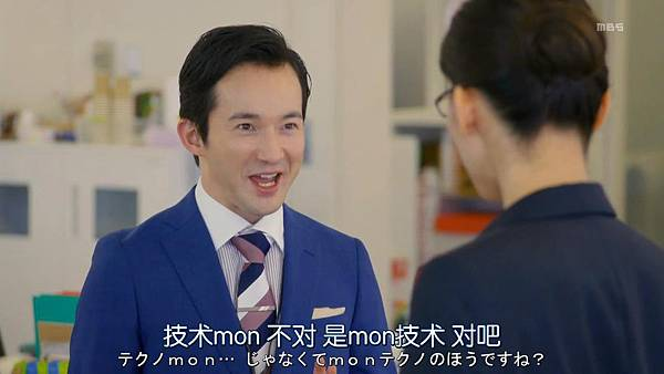 Gibo.to.Musume.no.Blues.Ep01.Chi_Jap.HDTVrip.1280X720_2018728162047.JPG