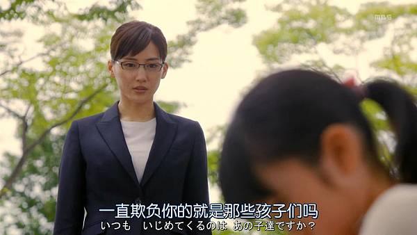 Gibo.to.Musume.no.Blues.Ep01.Chi_Jap.HDTVrip.1280X720_2018728162348.JPG