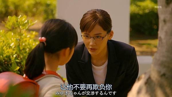 Gibo.to.Musume.no.Blues.Ep01.Chi_Jap.HDTVrip.1280X720_2018728163421.JPG