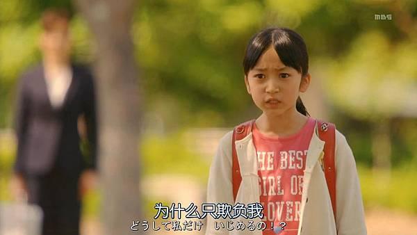 Gibo.to.Musume.no.Blues.Ep01.Chi_Jap.HDTVrip.1280X720_201872816439.JPG