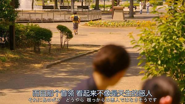 Gibo.to.Musume.no.Blues.Ep01.Chi_Jap.HDTVrip.1280X720_2018728163543.JPG