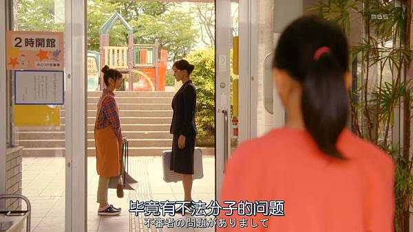 Gibo.to.Musume.no.Blues.Ep01.Chi_Jap.HDTVrip.1280X720_201872817956.JPG