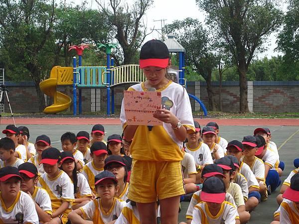 教師節活動2.jpg