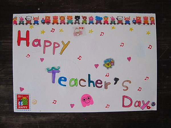 教師卡8.jpg