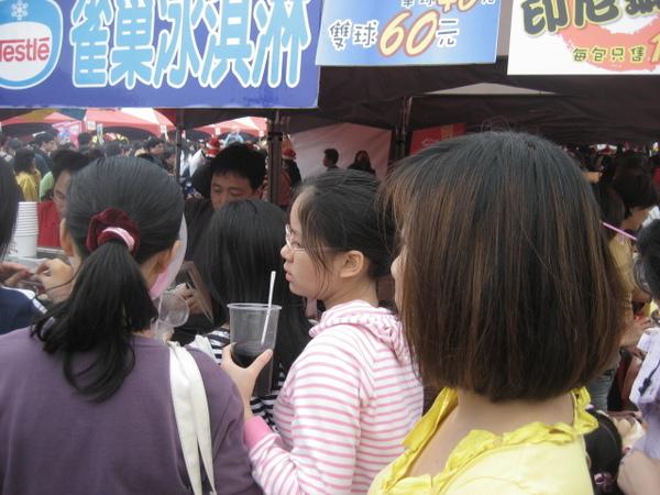 07-12自由廣場園遊會