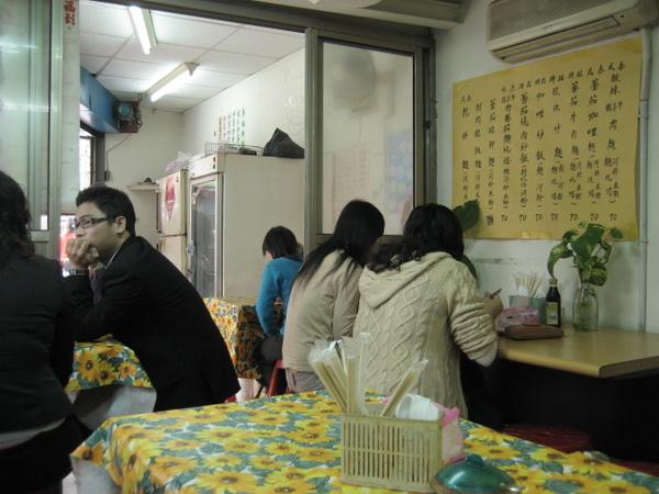 高媽媽越南小吃店