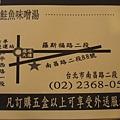 南昌街涼麵館