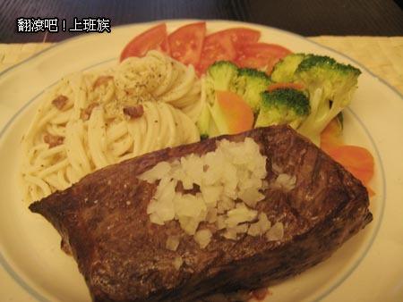 老公的特別餐