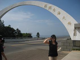 澎湖970717 001.jpg