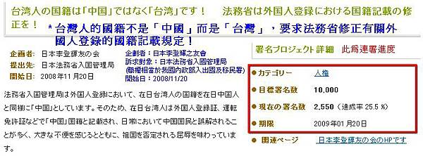 000a-2009-01-17_105223.jpg