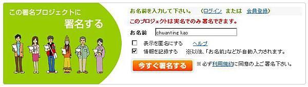 001-2009-01-17_103626.jpg