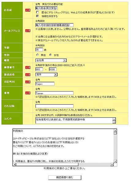 002-2009-01-17_103418.jpg
