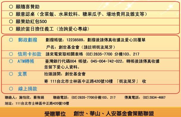 2009-01-19_155954.jpg