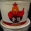 金佳麻油雞