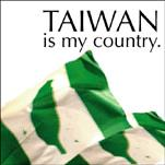 Taiwan is my Country