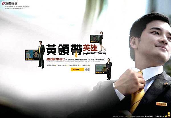 2010-09-09_200424.jpg