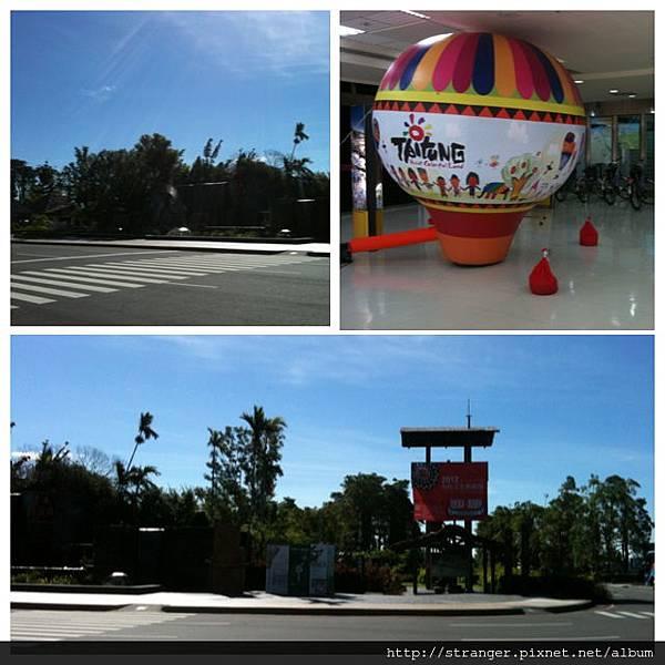 無緣的熱氣球