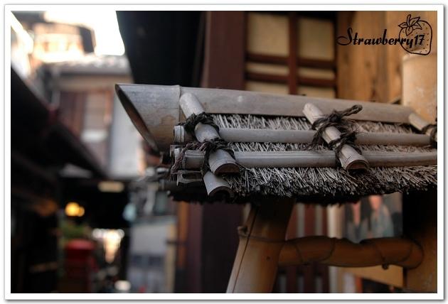 20071125京都懷古庵(18)