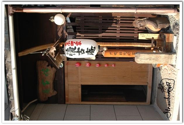 20071125京都懷古庵(16)
