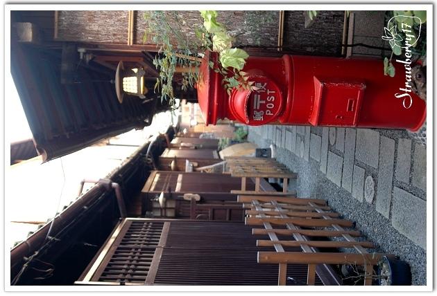 20071125京都懷古庵(17)