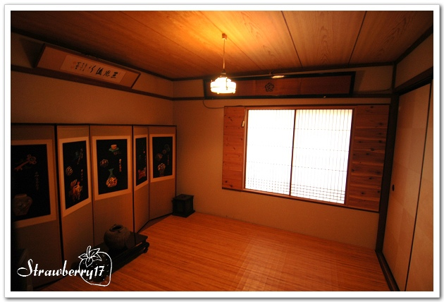 20071125京都懷古庵(4)