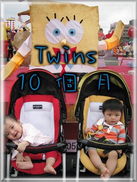 Twins10個月.jpg