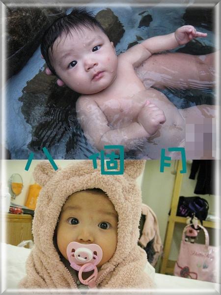 Twins8個月-2.jpg