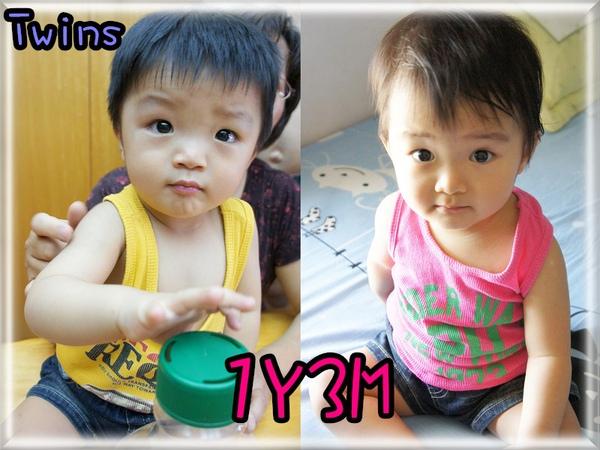 Twins1Y3M.jpg