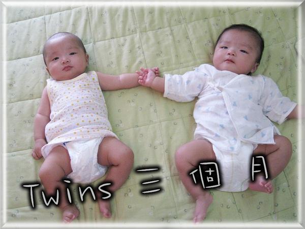 Twins3個月.jpg