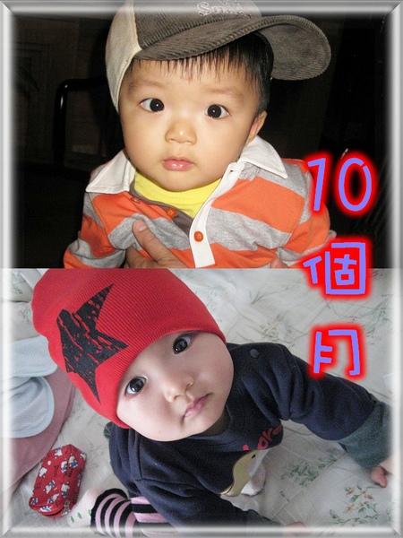 Twins10個月-2.jpg